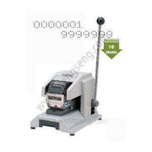 NewKon 208N Perforator